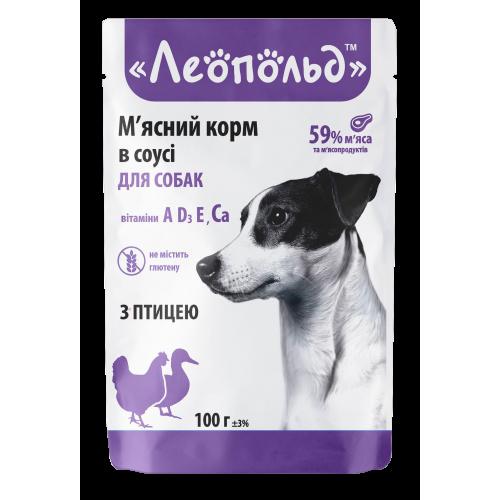 Hrană din carne de pui în sos pentru câini 100 gr