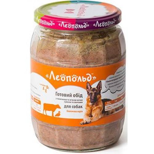 Prânz pregătit pentru câini cu carne de vițel, rată, orez și legume 720 gr