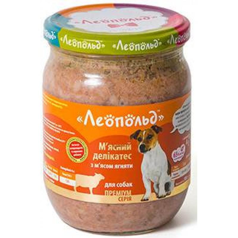 Delicatesa din carne de miel pentru câini 500 gr