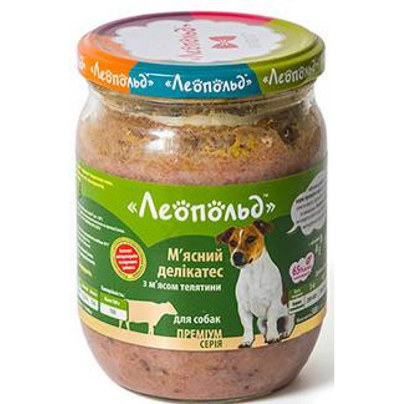 Delicatesa din carne de vițel pentru câini 500 gr