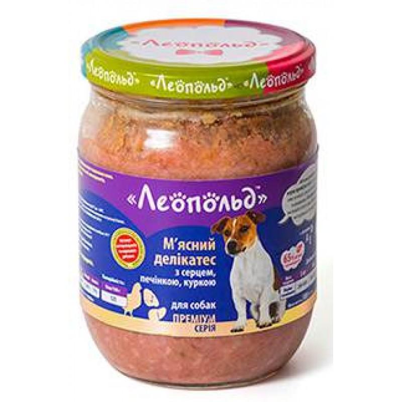 Delicatesa din carne cu inima, ficat, carne de pui pentru câini 500 gr