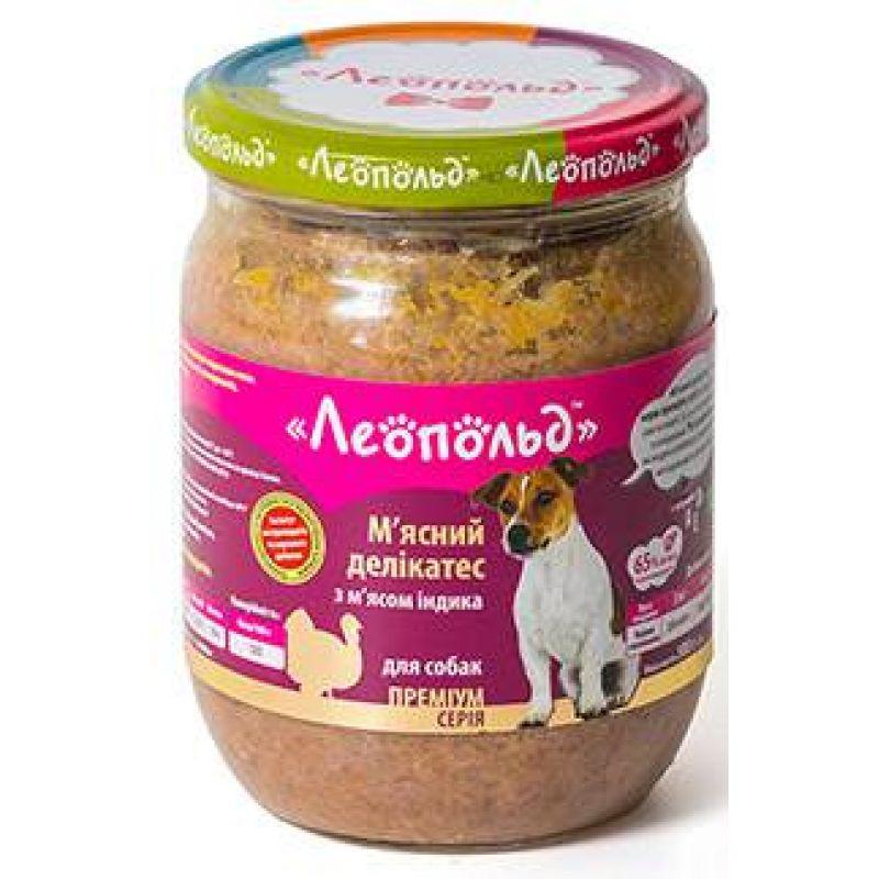Delicatesa din carne de curcan pentru câini 500 g...
