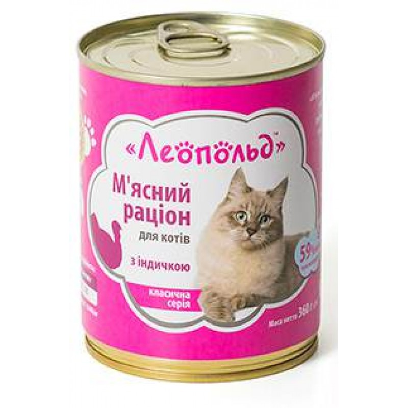 Мясной рацион для котов с индейкой 360 гр