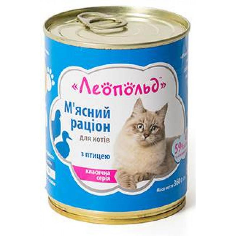 Мясной рацион для котов с птицей 360 гр