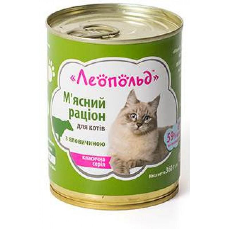 Rațion cu carne de vita pentru pisici 360 gr