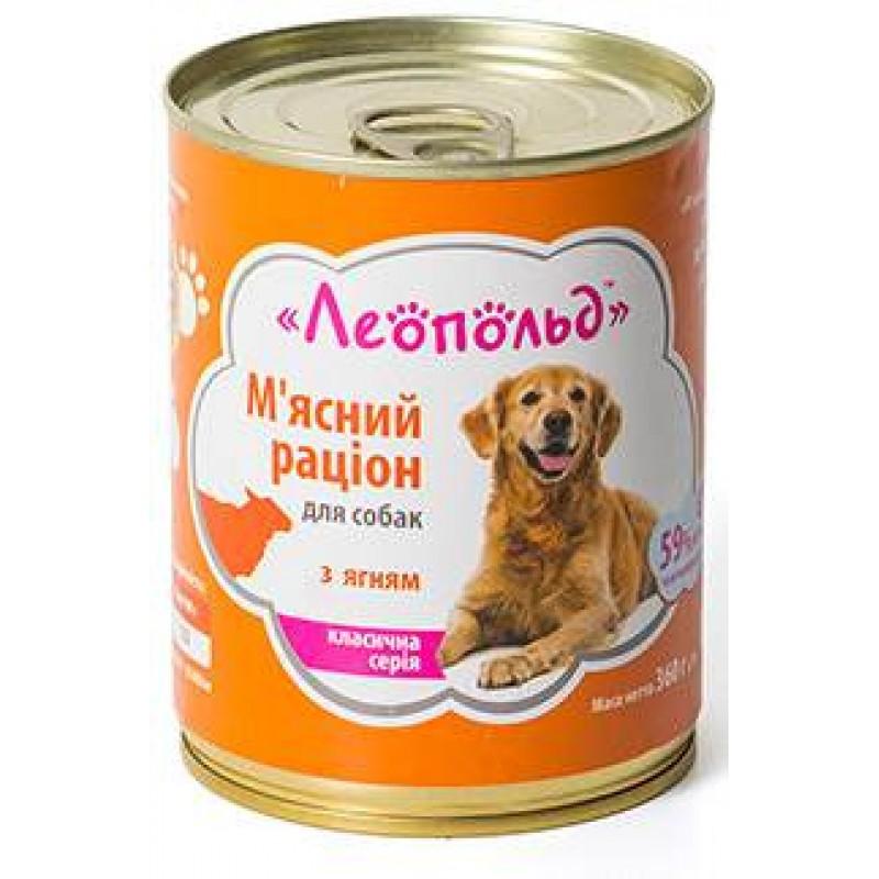 Мясной рацион для собак с ягненком 360 гр
