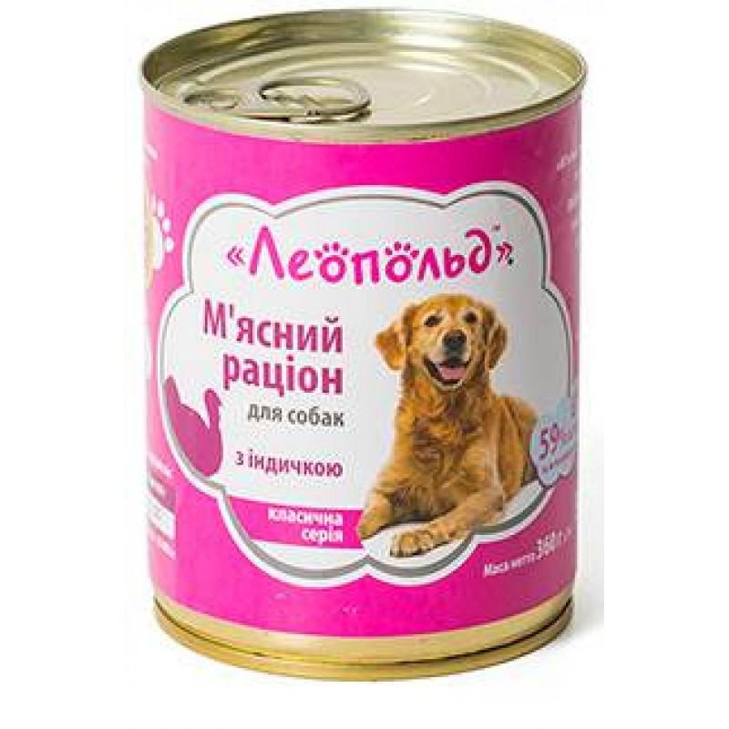 Rațion din carne de curcan pentru câini 360 gr