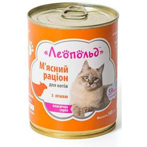 Rațion cu carne de miel pentru pisici 360 gr