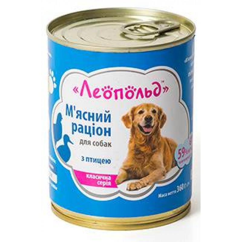 Мясной рацион для собак с птицей 360 гр